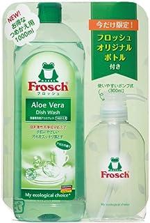 フロッシュ 食器用洗剤 アロエヴェラ つめかえ用 1000ml オリジナルポンプボトル付き