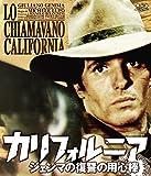 ファイナルプライス版 カリフォルニア ジェンマの復讐の用心棒 b...[Blu-ray/ブルーレイ]