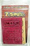 Zatch Bell 2 For 1 Spell Books Zofis Kanchome - Libro de hechizos, Color Morado y Amarillo