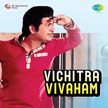 Vichitra Vivaham (Original Motion Picture Soundtrack)