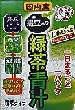 かおりちゃん 黒豆入緑茶青汁 ティーパック 90g
