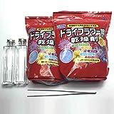 豊田化工 シリカゲル ドライフラワー用 乾燥剤 (1kg) 2袋 + ガラス瓶2つ + ピンセット ハーバリウムセット