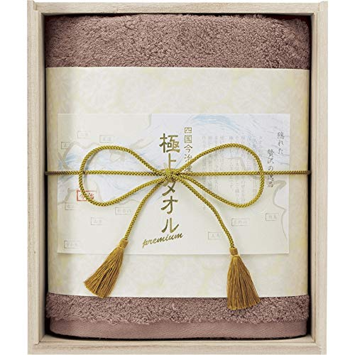 ≪内祝・御祝・快気祝・お返し≫ 今治謹製 極上タオルバスタオル(木箱入)パープル