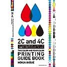入稿データのつくりかた CMYK4色印刷・特色2色印刷・名刺・ハガキ・同人誌・グッズ類