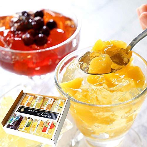 ゼリー 人気 四季の果物 8種のフルーツゼリー 詰め合わせ ギフト 湘南ゴールド スイーツ 国産 (通常ラッピング)