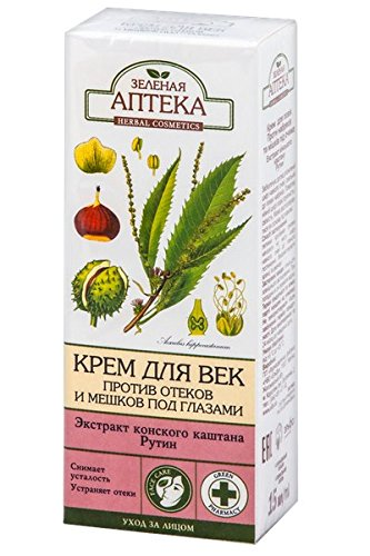 Green Pharmacy, Augencreme, für geschwollene Augen & Tränensäcke, 15ml, 49060
