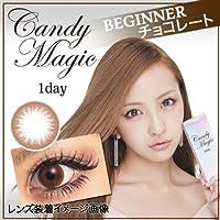 キャンディーマジックワンデー 1day カラーコンタクト(10枚入り) 14.5mm (-4.50, BEGINNERチョコレート)