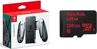 Joy-Con充電グリップ + microSDXCカード(128GB) セット