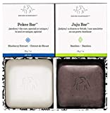 Drunk Elephant Baby Juju and Baby Pekee Bar Soap Travel Case. Exfoliating Face Wash and Moisturizing Bar Cleansers. 1 Ounce Each. Travel Duo.