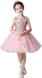AIKOSHA キッズフォーマル 女の子 ドレス ワンピース 結婚式 発表会 レース ピンク フィッシュテール ロング ミニ