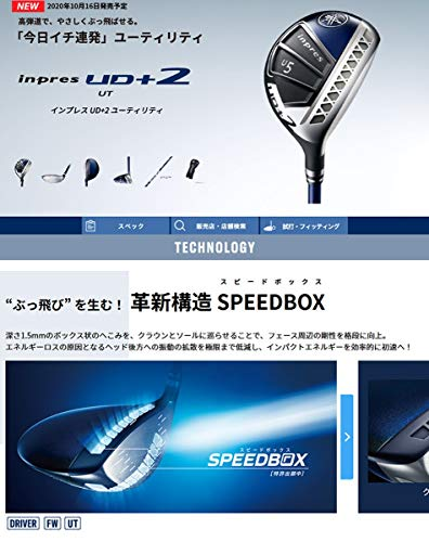 INPRES21年モデルヤマハゴルフインプレスUD+2ユーティリティYAMAHAスピーダーエヴォリューション5フジクラグリップ:MCCWHITEOUTレッド/ホワイトBLあり番手:U5シャフト:SPDEVOVFW50(R)