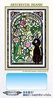 126ピース ジグソーパズル 魔女の宅急便 コキリのサンルーム【アートクリスタルジグソー】(10x14.7cm)