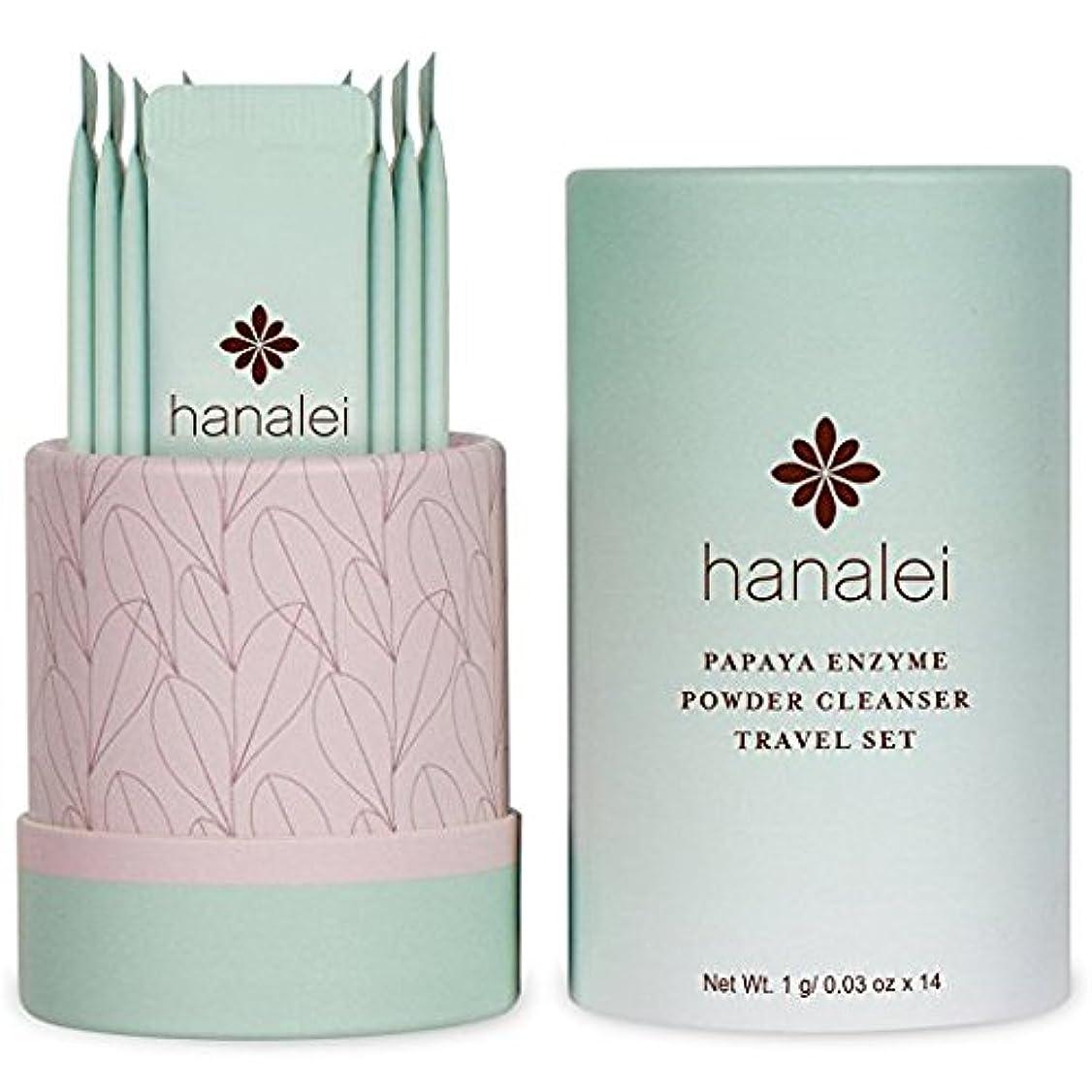 光ミントスピーカーHanalei (ハナレイ)パパイヤ酵素洗顔料 1g x 14 パック(Papaya Enzyme Powder Facial Cleanser Travel Set - 14 pack)