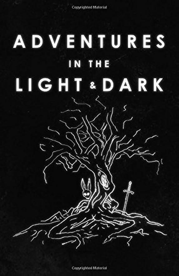 ピグマリオン利用可能再開Adventures in the Light & Dark