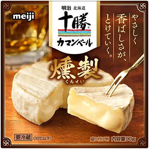 明治『明治北海道十勝カマンベールチーズ燻製』