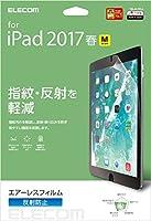 エレコム iPad Pro 10.5 (2017) フィルム エアーレス 反射防止 TB-A17FLA