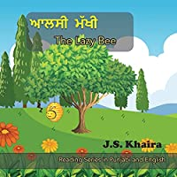 The Lazy Bee - ਆਲਸੀ ਮੱਖੀ: A Story for Kids in Punjabi and English (Friends of the Field)