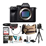 Sony Alpha a7R IV Mirrorless Digital Camera (Body Only) Bundle (8 Items)