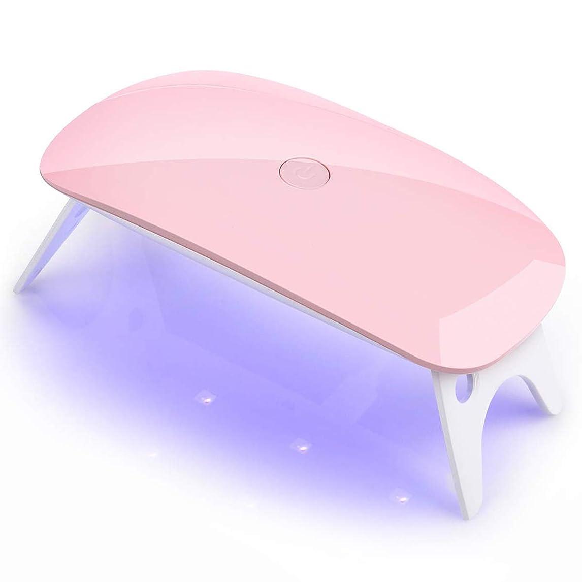失効探偵修正LEDネイルドライヤー UVライトダブルライト ジェルネイル用 ホワイト 人気 ランキング レジン ピンク キッチンライト