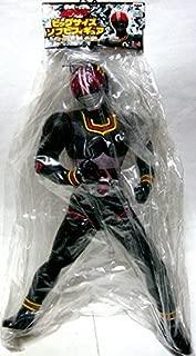 バンプレスト ビッグサイズソフビ 仮面ライダー 世紀王誕生編 BLACK 単品