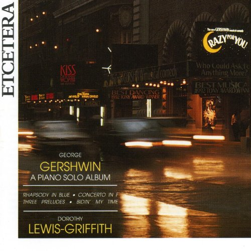 George Gershwin, A piano solo album