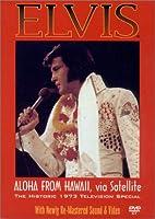 Elvis: Aloha From Hawaii Via Satellite [DVD]
