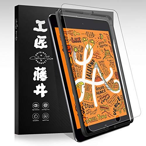 iPad mini 5 (2019) アンチグレアフィルム 7.9インチ 【強化ガラスフィルム1枚+作業枠付き】『優れた感触繊細なサラサラ感ゲームに最適』3D Touth & Apple pencil 対応 指紋防止 「品質保証」工匠藤井
