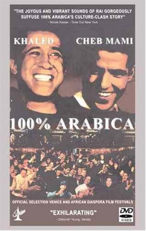 散文話をするミント100 PERCENT ARABICA