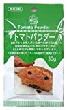 私の台所 私の台所 トマトパウダー 30g