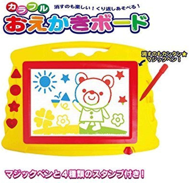 entrega rápida Colorful Drawing Board (japan (japan (japan import)  compras de moda online