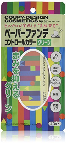 クレアモード デコラガール ペーパーファンデ コントロールカラー グリーン 40枚入