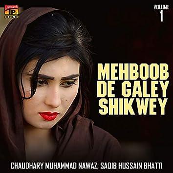 Mehboob De Galey Shikwey, Vol. 1