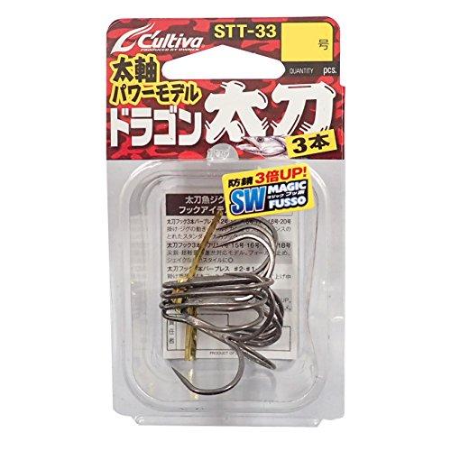 OWNER(オーナー) STT-33 ドラゴン太刀3本 No.16748 16(#1/0)