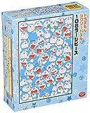 108-piece jigsaw puzzle Doraemon full of large pieces (26x38cm)