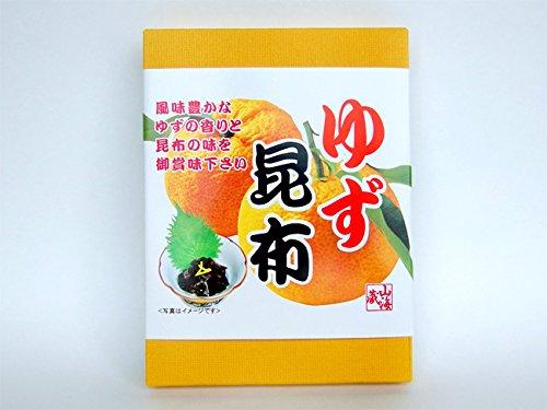 ゆず昆布 180g×8個 (旨味たっぷりのコンブを爽やかな柚子と一緒にどうぞ) 北海道産こんぶとユズを使用した佃煮 おつまみにもどうぞ