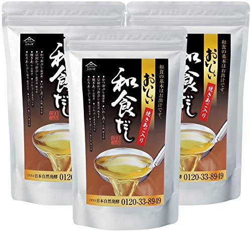 おいしい和食だし 3袋 (1袋240g(8g×30パック)×3袋)