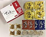 札幌 すみれ 生ラーメンセット(4食入り/生麺/スープ・メンマ・チャーシュー付)<味噌味/醤油味各2食> 味噌ラーメン 札幌 ラーメン サッポロラーメン