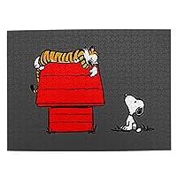 500ピース ジグソーパズル スヌーピー 木のパズル エンターテイメントパズル キャラクター 萌えグッズ アニメパターン 子供 初心者向け 簡単コツ 人気のアニメ おしゃれ 絵画 漫画 ギフト プレゼント 52*38.5cm
