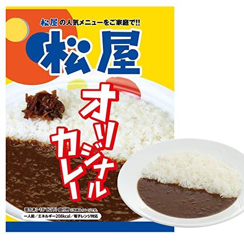 【松屋】 オリジナルカレーの具(20パック入) 【冷凍】 辛口 牛丼
