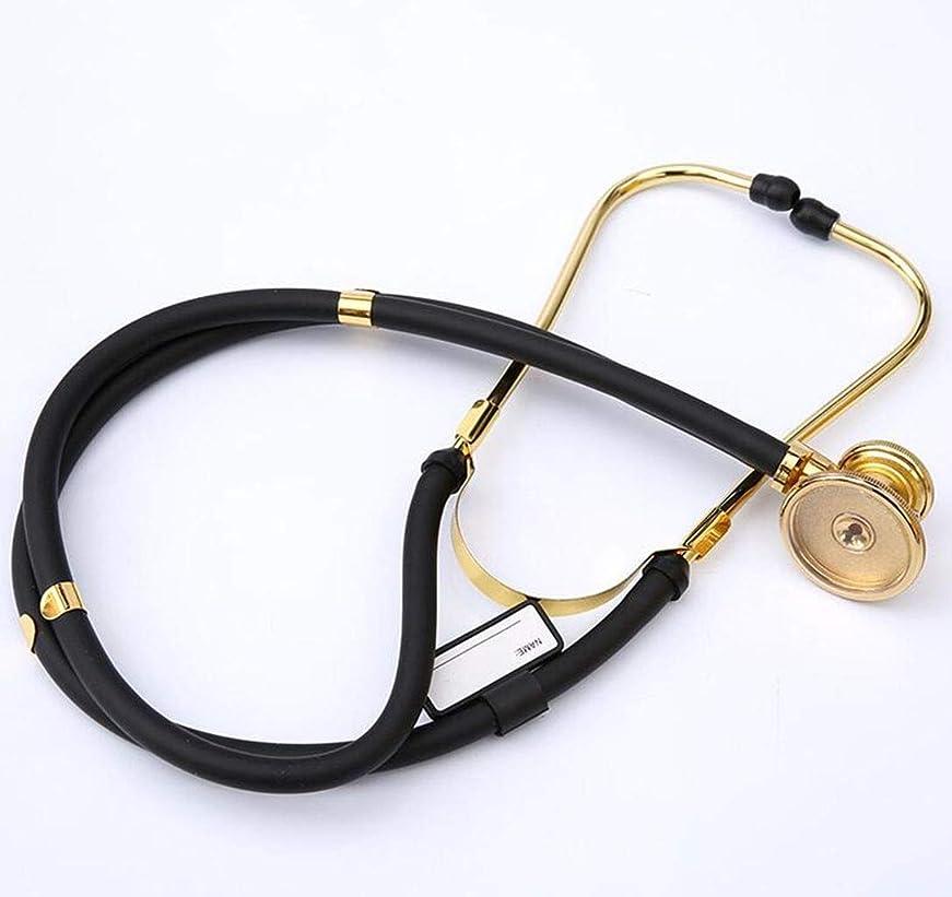 ストラップ素敵な金銭的な多機能聴診器、ポータブルデュアルチューブハンドセットは、着心地胎児の心臓の音、クリアな音質に聞くことができます (Color : Gold, Size : One size)