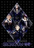 VOICE ACTORS LIVE DISSIDIA FINAL FANTASY S...[DVD]