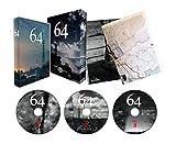 64 ロクヨン DVDBOX[DVD]