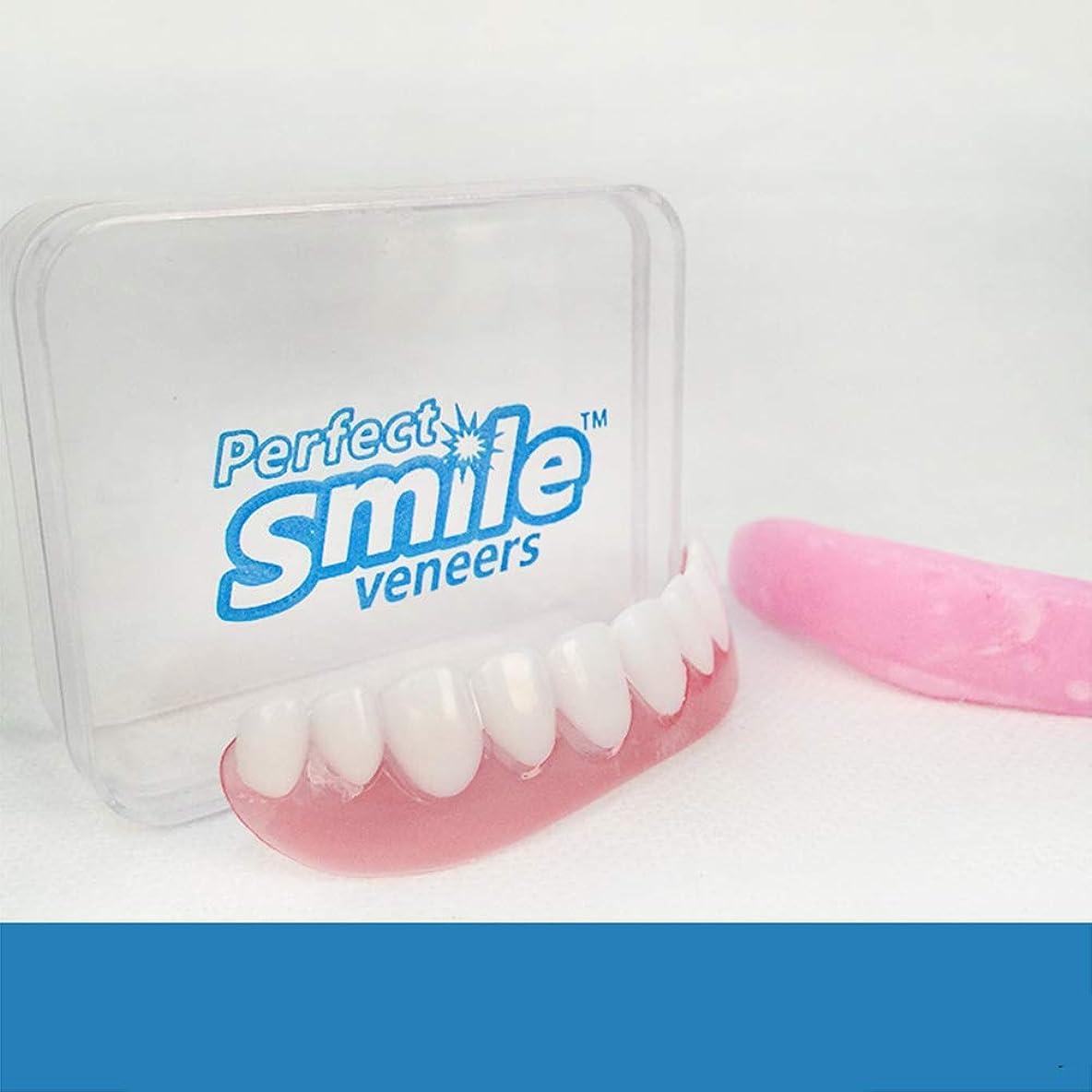 ヒューマニスティックリットル環境5セット、化粧品の歯、白い歯をきれいにするための快適フィットフレックス歯ソケット、化粧品の歯義歯の歯のトップ化粧品