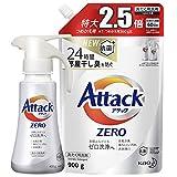 【まとめ買い】アタック ZERO(ゼロ) 洗濯洗剤 ワンハンドプッシュ 本体 + 詰め替え用900g (衣類よみがえる「ゼロ洗浄」へ)