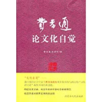 Fei Cultural Awareness
