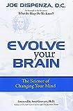 1. Evolve Your Brain (2007)