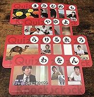 QuizKnock セガコラボカフェ コースター 第3弾 コンプリートセット