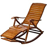 DAGCOT リクライニング屋外の折りたたみ椅子サンラウンジチェアガーデンチェアフットマッサージホイール折り畳み式のアダルト安楽椅子伸縮フットレスト無重力竹リクライニングとロッキングチェアレジャー、