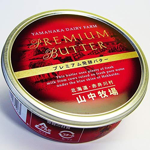 山中牧場 プレミアム発酵バター 有塩 (赤缶) 200g 1缶