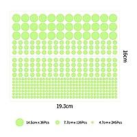 彫刻された発光 407 ドットアマゾンの壁のステッカー子供の部屋の背景の壁の装飾蛍光ステッカー 16 × 19.3 センチメートル (407ドット 16x19.3cm) Y021